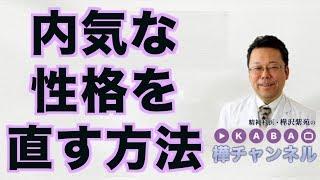 【チャンネル登録をお願いします】http://www.youtube.com/channel/UC1W...