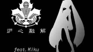 Hatsune Miku - Meltdown (Non-Remixed)