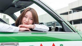 【大人気】美人すぎるタクシー運転手・生田佳那。衝撃的な水着姿が話題にw(モデル) 生田佳那 動画 7