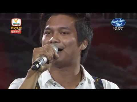 Cambodian Idol   Live Show  Week 3   ម៉ៅ ហាជី   បាត់ដំបងបណ្តូលចិត្ត