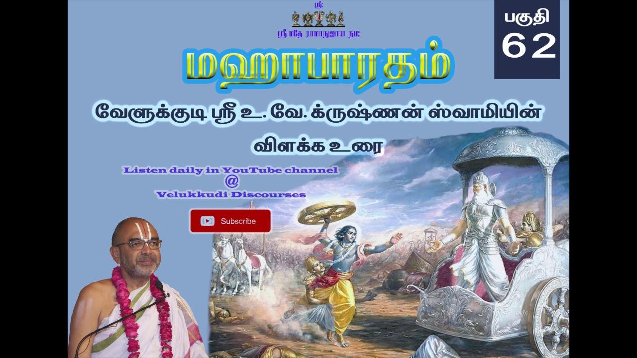 062 Mahabharatham