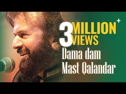 Damadam Mast Qalandar Qawwali | Hans Raj Hans | Jashn-e-Rekhta 2017