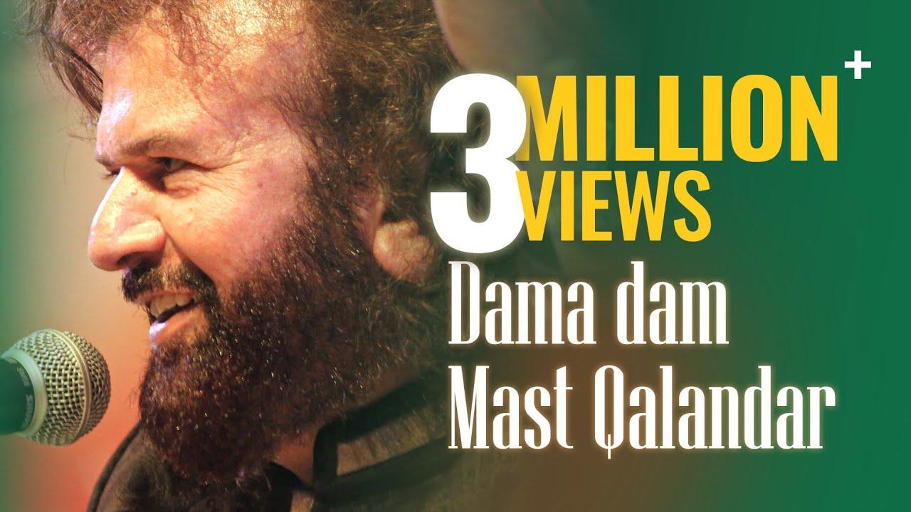 Download Damadam Mast Qalandar Qawwali | Hans Raj Hans | Jashn-e-Rekhta 2017