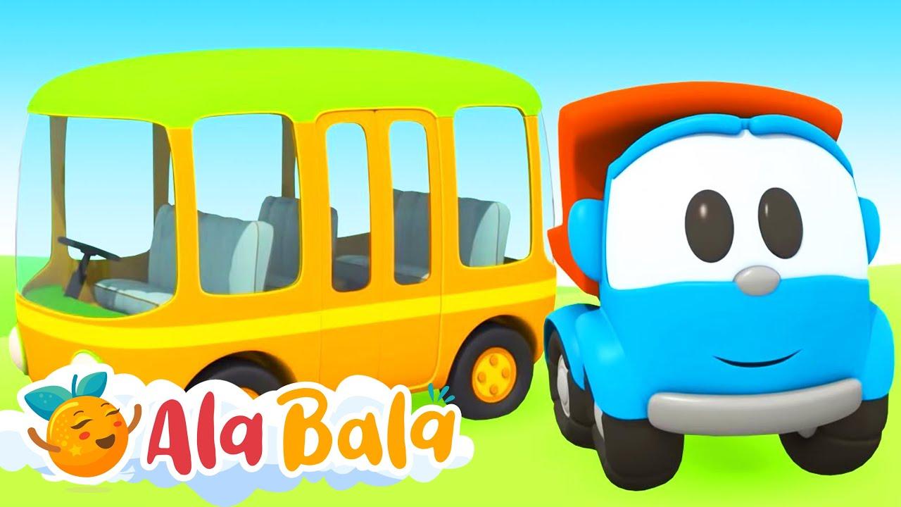 Super Camionul Leo - Autobuzul ? Desene animate cu mașini pentru copii | AlaBala