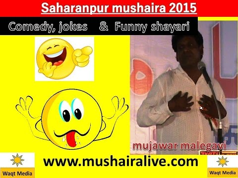 marhoom malegavi  raniganj pratapgarh mushaira 2015