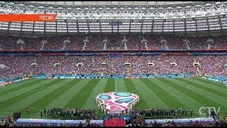 Открытие ЧМ по футболу в России. Как это было