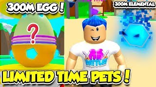 OPENING 300M EGG LIMITED TIME PETS IN BUBBLE GUM SIMULATOR UPDATE! (Roblox)