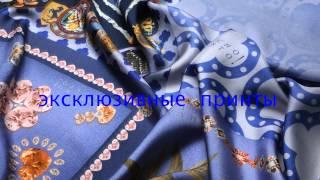 Магазин европейских тканей и фурнитуры
