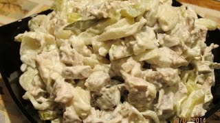 Салат Супер мясной  Рецепт салата