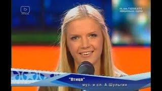Юлия Михальчик - Птица (Фабрика-3)