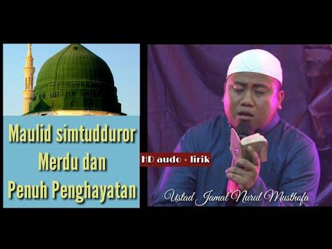 Full Maulid Simtudduror HD Audio+lirik Ustad Jamal Nurul Musthofa - HMM IRBAMA