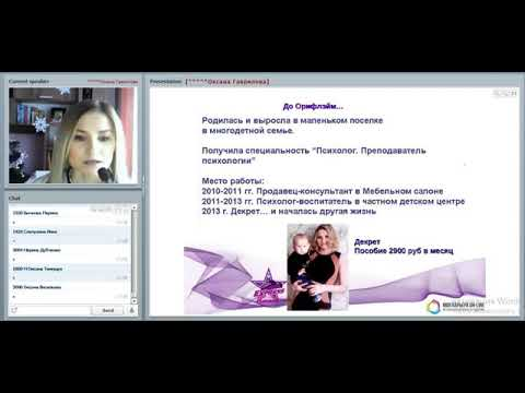Стиль жизни Оксана Гаврилова 14 12 2018