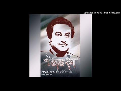 Zindagi Ka Safar By Kumar Sanu: Safar 1970