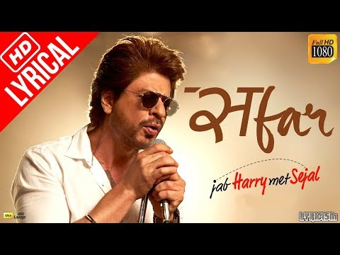 SAFAR - Full Song With Lyrics | JAB HARRY MET SEJAL | Shahrukh Khan | Anushka Sharma | Arijit Singh