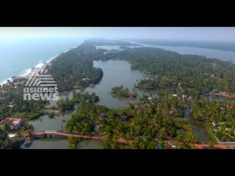 Ente Keralam Alappuzha | എന്റെ കേരളം ആലപ്പുഴ| 27 April 2017 Episode 16