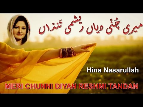 Meri Chunni Diyan Reshmi Tandan | Hina Nasarullah | Virsa Heritage Revived | Punjabi | Live Show
