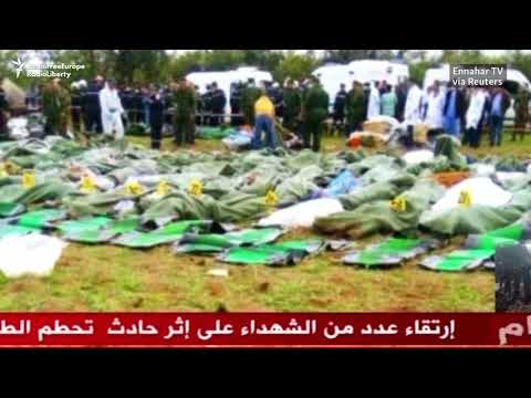 Algerian Military Plane Crash Kills More Than 250