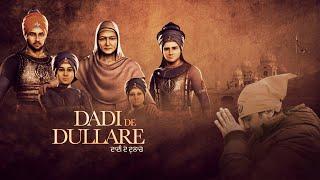 Dadi De Dullare A Kay Free MP3 Song Download 320 Kbps
