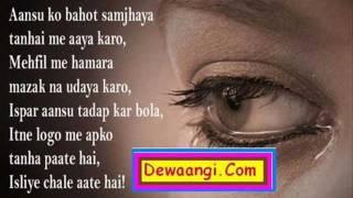 Saya Bhi Saath Jab Chor Jaye - Nusrat Fateh Ali Khan
