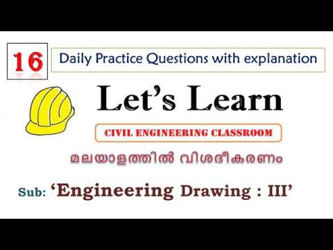 Engineering Drawing - Part 3 : Kerala PSC Daily Practice Questions Part 16 ~ in malayalam