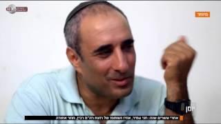 יומן עם אילה חסון - חגי עמיר, אחיו של רוצח ראש הממשלה, מדבר עם יעל ערבה | כאן 11 לשעבר רשות השידור