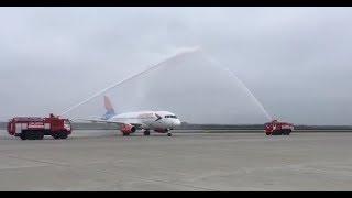 Первый рейс
