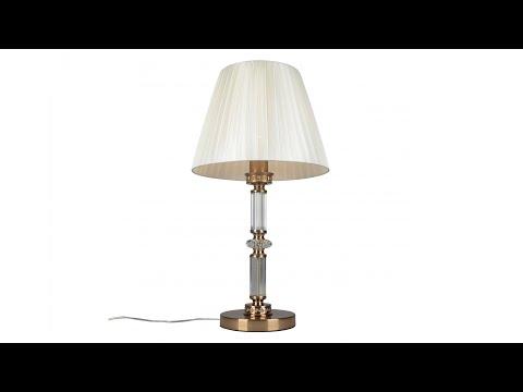 Настольная лампа Omnilux OML-87814-01 Dimaro