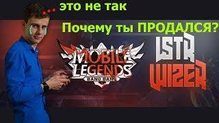 Катаем ФУЛКОЙ ПРОТИВ ВЕРТУ(ТИГОВ). Mobile legends.