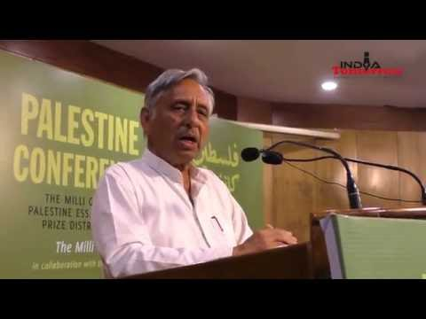 Palestine Issue: Wrong for India to purchase arms from Israel – Mani Shankar Aiyar