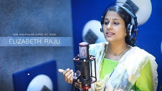 Hrudayam Nurungum | Elizabeth Raju | New Christian Devotional Song ©