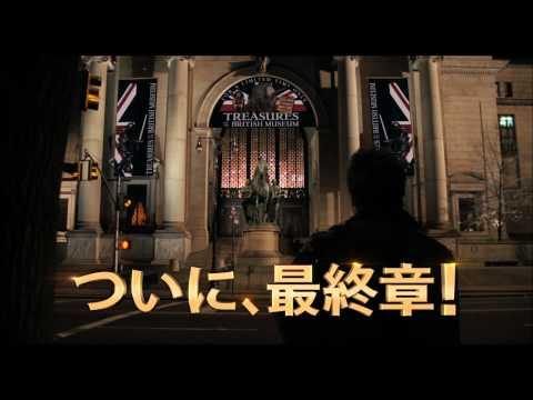 映画ナイト ミュージアム / エジプト王の秘密TV CMEmotion
