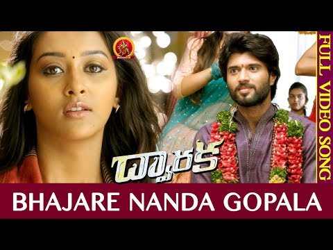 Dwaraka Full Video Songs || Bhajare Nanda...