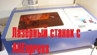 видео лазерная резка оборудование