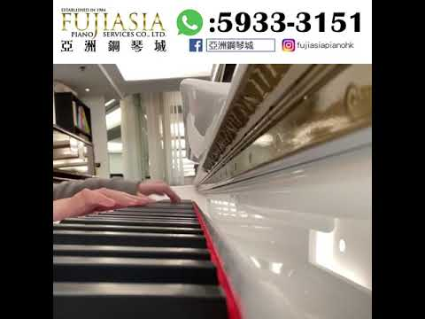 【傳統百年工藝💓Rönisch鋼琴雪白登場❄️】