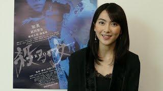 【NEW】#カメレオン女優 #知英 初の #殺し屋 役がスタイリッシュで痛快...