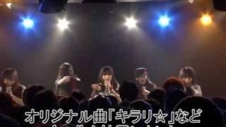 2010年1月1日結成の5人組ガールズグループ「東京女子流」。 2月7日につ...