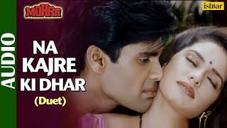 Na Kajre Ki Dhar - With Lyrics | Suniel Shetty | Pankaj Udhas & Sadhana Sargam | Mohra | 90's Song