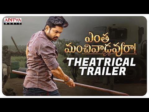 Entha Manchivaadavuraa - Official Trailer | Kalyan Ram | Mehreen | Gopi Sundar