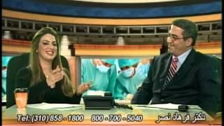 منابع تامین ویتامین دی دکتر فرهاد نصر چیمه  The Sources of Vit D Dr Farhad Nasr Chimeh