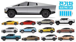 미래의 교통수단 전기차 / Electric car