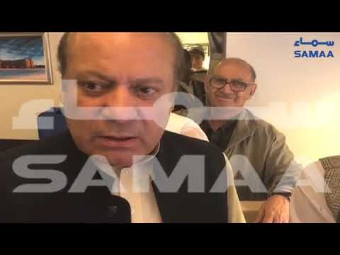 Exclusive Footage From Sharif Flight | SAMAA TV EXCLUSIVE