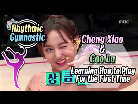 [My Little Television] 마이 리틀 텔레비전 - Son Yeonjae Spartan style education 20161022