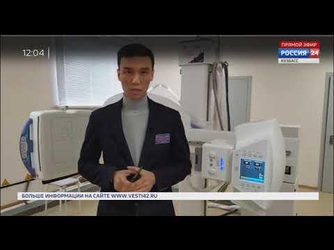 В Топкинской больнице открывается новый-рентген кабинет