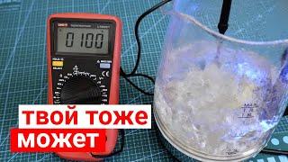 Измерение температуры мультиметром. Особенности и нюансы