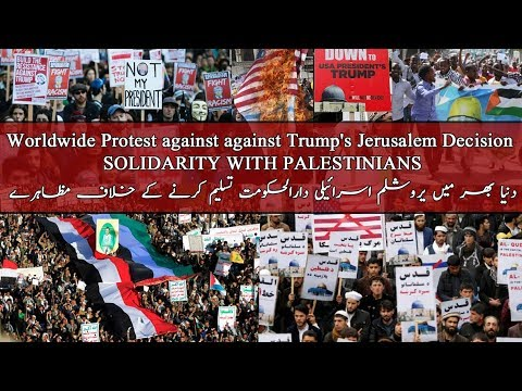 VIDEO Footage Worldwide Protest against Jerusalem Decision | Protest against Donald Trump | Protest