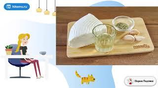 Адыгейский сыр на гриле Рецепты блюд с фото простые и вкусные