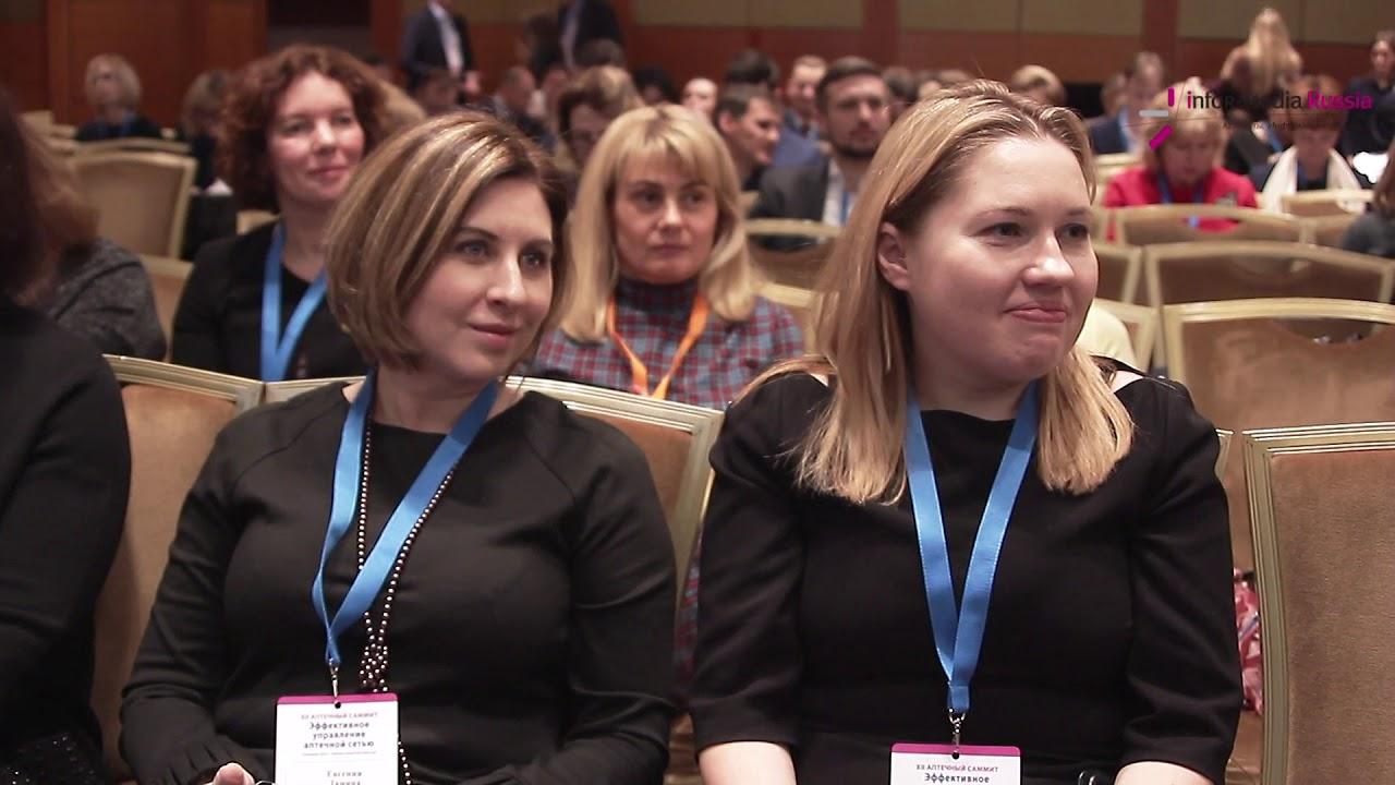 Аптечный саммит 2019, клип