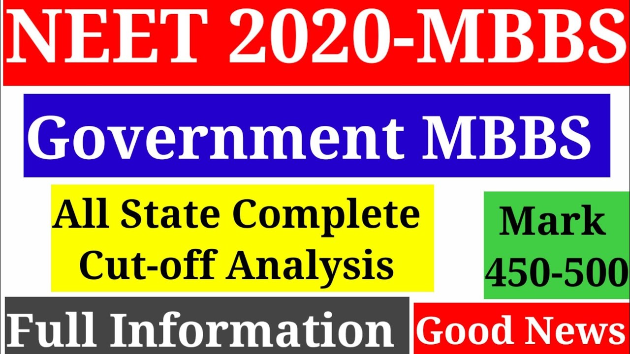 NEET 2020 Government MBBS College Cut-off/NEET 2020 low  Marks/NEET low cut-off state
