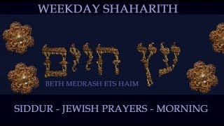 04 Weekday Shacharit Morning Romemoo Prayers Sephardim Congregation of London Study Resource Jewish