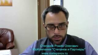 Реформа ФМС - как теперь рассматриваются дела об отмене запрета въезда в РФ.(, 2016-09-29T12:45:12.000Z)